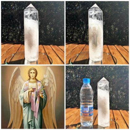 планински кристал архангел гавраил