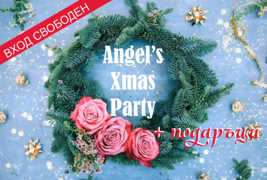 ANGELS XMAS PARTY