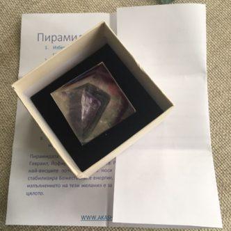 комплект подарък пирамида желание